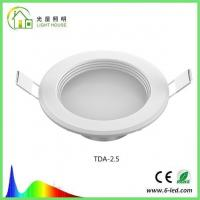 China 2015 New Cost - Effective 2.5 - 8.0 Inch Led Down Light CRI>80 For Commercial Lighting wholesale