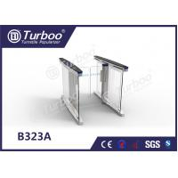 China Swing RFID Barrier Gate Automatic Systems Turnstiles Problem Self Checking Function wholesale
