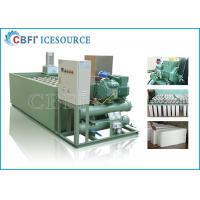 China Denmark Danfoss Ice Block Machine For Supermarkets / Cold Drink Shops wholesale