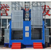 China Construction lifter SC200/200 wholesale
