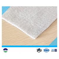 China 539G Non Woven Fabric Drainage Filter Fabric Water Conservancy Priject wholesale