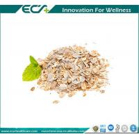 China High Protein Instant Oatmeal Powder Organic Bodybuilding Supplements Soluble wholesale