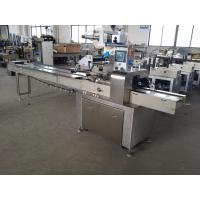 Buy cheap Muti function 2.5kw 150 bag/min Pillow Wrapping Mask Machine from wholesalers