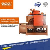 China Fine Electromagnetic Separation High Intensity Magnetic Separator 380V 22000KG wholesale