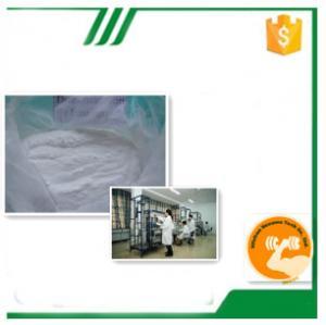 China Metamizole Magnesium Pharmaceutical Intermediates White Powder CAS 63372- 86 - 1 on sale