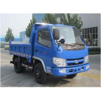 China Payload Light Duty Trucks 4×2 Driving Type Vehicle Assembly Line Auto Assembly Plant Investment on sale