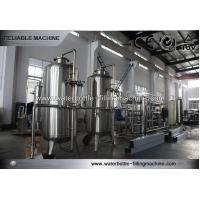 China Industrial Water Purifiers 11Kw Ro Water Treatment System Ultraviolet Water Disinfection wholesale