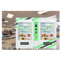 China Automatic Pharmacy Vending Machine , Hospital Use Pharma Vending Machines With Wifi on sale