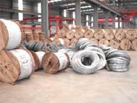 Buy cheap Galvanized Steel Wire from wholesalers