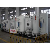 China High Purity Industrial PSA Nitrogen Generator for Float Glass Production Line wholesale