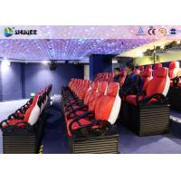China Wonderful Outdoor 5D Cinema Theatre Motion Rides Simulator Cinema Equipment wholesale