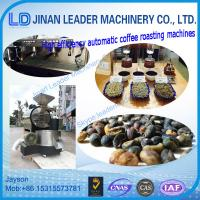 Buy cheap 15 kg Stainless Steel standard commercial coffee roaster equipment from wholesalers