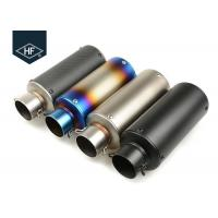 China Motocross Escape Motorcycle Exhaust Muffler 51 - 61mm Carbon Fiber Exhaust Pipes wholesale