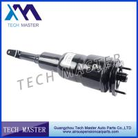 China Standard Auto Suspension Shock Absorber Pneumatic Damper Lexus LS460 Right Front 48020-50242 wholesale