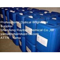 Buy cheap Competitive price China factory optical brightener agent PS-1(ER-330) for polyester from wholesalers
