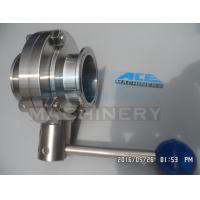 Quality Welded Sanitary Stainless Steel Butterfly Valve (ACE-DF-7K) for sale