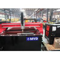 China Heavy Duty Gantry CNC Plasma Cutting Machine For Metal Fabrication Automated on sale