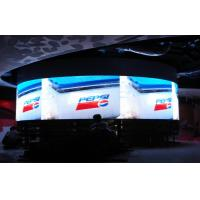 China Normal Brightness Curved Led Screen Rental / Big Ribbon Led Display wholesale