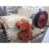 China Hydraulic Heavy Duty Chipper Shredder Easy Maintain Structurally Compact wholesale