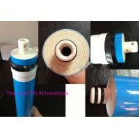 China Commercial 1812 RO Water Filter Membrane Element For Home Drinking Water wholesale