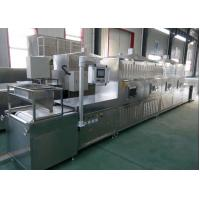 China Millet Microwave Baking and Curing Equipment wholesale