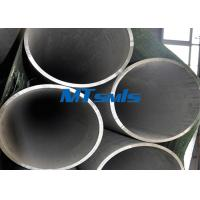 China SAF2205 / 2507 ASTM A790 Duplex Steel Pipe / cold drawn seamless tube wholesale