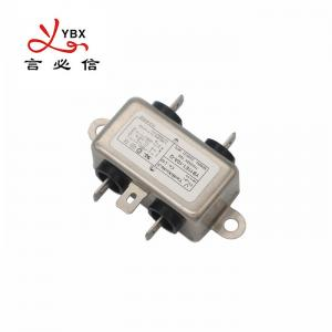 China 90dB Low Pass EMI Filter 50.60HZ AC Power Noise Filter wholesale