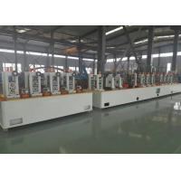 China Steel Tube Machine Rolling Mill / Precision Seamless Steel Pipe Making Line wholesale