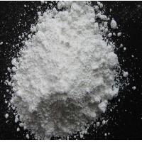 China Superior quality Titanium dioxide TiO2 rutile grade with factory price on sale