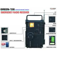 China Emergency Radio Receiver  Green 138 wholesale