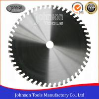 China Diamond Laser Welded Wall Saw Blades 650mm High Performance For Wall Cutting wholesale