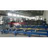China Hardwood Cutting Band Saw Horizontal Band Sawmill Full Automatic Bandsaw wholesale