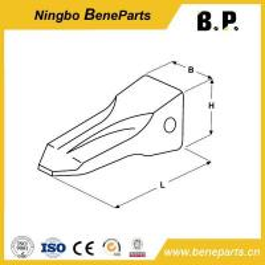 China Caterpillar Parts 1590459 Mini Excavator Bucket Teeth/Points/Tips/Tooth wholesale