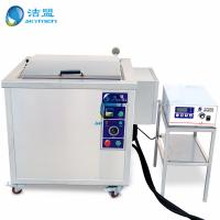 Buy cheap 264L Digital Industrial Ultrasonic Cleaner AC 110-240V Fuel Pump Gear Cleaned from wholesalers