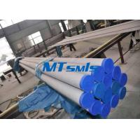 China 1.4306 / 1.4404 Stainless Steel Seamless Tube Annealed & Pickled Cold Drawn wholesale