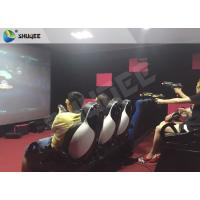 Quality Amazing Design 7D Movie Theater With 12 Special Effects / Shooting Game for sale