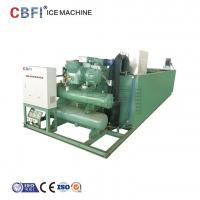 Buy cheap Ice block Making Machine R22 / R404a Refrigerant from wholesalers