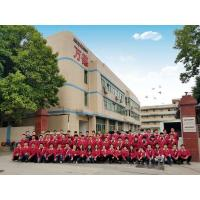 Shenzhen wonder printing system Co., ltd