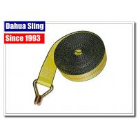 Buy cheap Yellow Wire Hook Truck Winch Straps , Vehicle Recovery Strap Lightweight from wholesalers