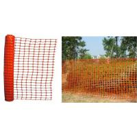 Buy cheap Safety Fence UTSF from wholesalers
