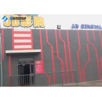 China Theme Park 5D Movie Theater Air Leg Sweep Poke Back Special Effect Pneumatic Dynamic System wholesale