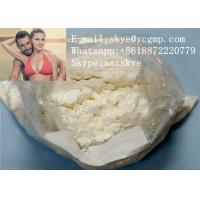 Buy cheap Natural Sex Hormone Powder Estradiol Benzoate for Bodybuilding CAS 50-50-0 product