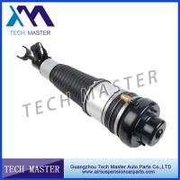 China Audi A6 C6 S6 Air Suspension Front Right  Shock Absorber 4F0616040AA 4F0616040S wholesale