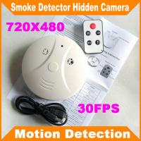 China Remote Control Smoke Detector Covert Spy Camera Pinhole Ceiling DVR W/ Motion Detection wholesale