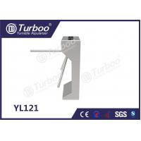 Buy cheap Bi - Directional Tripod Turnstile Gate Self - Recovery And Auto Re-Set Function from wholesalers