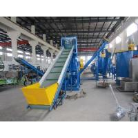 China PP PE Film Washing and Recycling Line wholesale