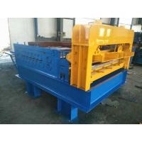 China 5.5KW Metal Sheet Straightening Machine 0.3 - 2.0 Mm Thickness CE Approval wholesale