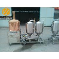 Buy cheap Craft Home Beer Brewing Kit Full Stainless Steel With Two Beer Refills from wholesalers