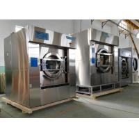 China 130kg Big Size Hotel Laundry Equipment , High Performance Industrial Washing Machine wholesale