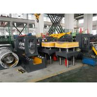China Full Automatic Steel Coil Metal Slitting Line Of Steel Slitter Machine Optional Width wholesale